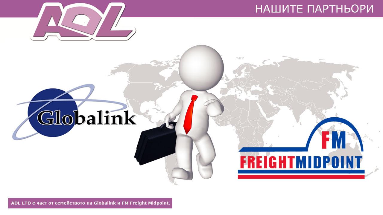 Хладилен транспорт - Как да изберете качествен партньор за хладилен транспорт?